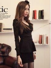 Noble Elegant Fashion Lady V-neck Slim Lace Dress
