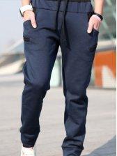 Stylish New Men Drawstring Waist Sports Long Pants Navy Blue