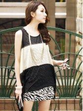 New Fashion Zebra Color Block Sleeveless Two Pieces Dress
