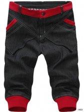 New Fashion Asymmetrical Big Pockets Color Block Pants