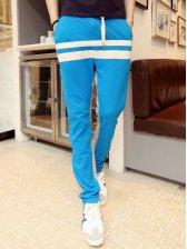 Stylish Men Drawstring Casual Long Pants