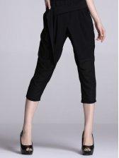 New Fashion Pure Color Natural Waist Harem Pants