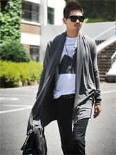 Stylish New Long Sleeve Collarless Gray Cardigan