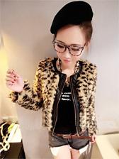 New Modern Lady Zip up Leopard Short Coat