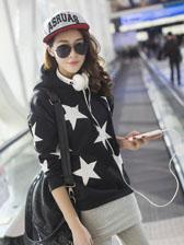Good Looking Star Printing Hooded Loose Black Hoodies