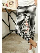 Best Choice Color Block Low Waist Pockets Zipper Up Fitted Ninth Harem Pants