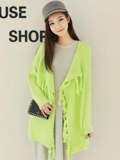 New Fashion Versatile Long Sweater Cardigan Pure Color Tassel Casual Loose Light Green Women Sweater