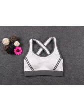 Korean New Arrival Sport Style Cotton White Women Bra