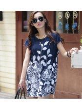 Wholesale Low Price Printed Korean Stylish Summer T-Shirt