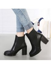 Concise Style Black Pointed-toe Chunky Heel Korean Ladylike Boot