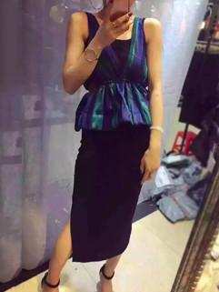 Stripes V Neck Camisoles +Slit Straps Dress