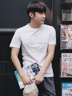 Summer Korean Letter Casual T-Shirt