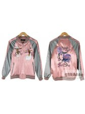 Bestselling Embroidery Short Patchwork Pink Coats