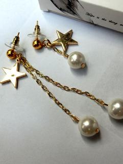 Japan Vintage Star Pearl Pendant Earrings