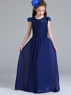 Elegant Lace Patch Girls Prom Dresses