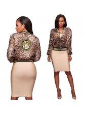 Ribbed Leopard Zipper Casual Coat