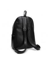 Korean Cheap Simple Design PU Vintage Backpack