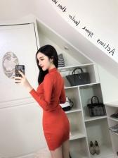 Korean Halter Pure Color Knitting Pencil Dress
