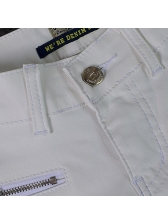 Hot Selling Mid Waist Zipper Fitted White Jeans