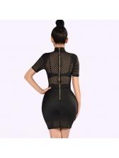 Bestseller Striped High Neck Short Sleeve Sheath Dress