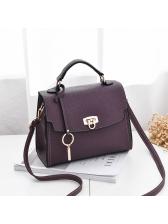 Wholesale Hasp Square Shoulder Bag (3-4 Days Delivery)