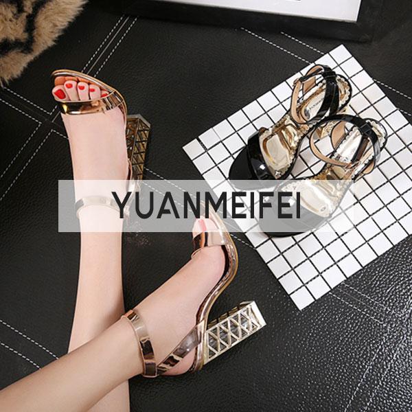 Yuanmeifei