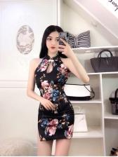 Vintage Flower Keyhole Sexy Bodycon Dress