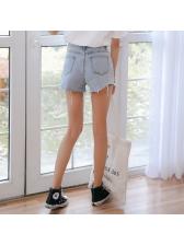 Fashion Letter Print Denim Short Pants