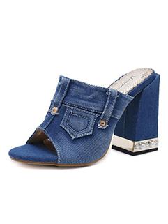 New Arrivals Peep-Toe Super High Heel Slippers