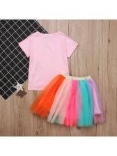 Animal Printing Top With Rainbow Bubble Skirt