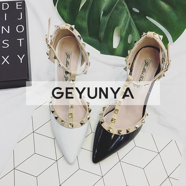 Geyunya