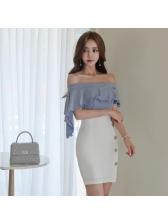 Chic Striped Off Shoulder Patchwork Dresses