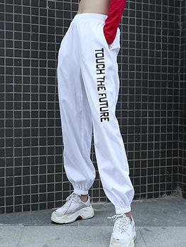 Fashion Letter High Waist Casual Jogger Pants