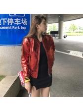 Fashion Striped Zipper Stand Collar Coats