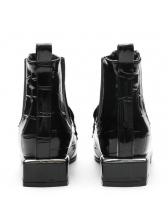 Stylish Round Toe Matching Chelsea Boots