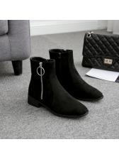 Modern Zipper Up Black Martin Boots