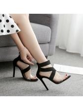 Euro Thin Heel PVC Strappy Female Sandals
