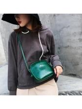 Vintage Style Square Pu Women's Shoulder Bags