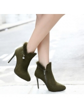 Fashionable Pointed Zipper Up Ankle Boots For Women