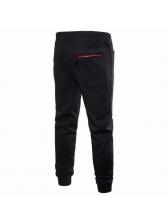 Casual Drawstring Solid Color Long Pants