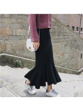 Korean Design Ruffles Pure Color Maxi Skirt