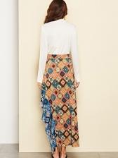 Casual Geometric Printed Asymmetrical Skirt