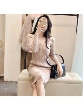 V Neck Knitted Fitted Women Dresses
