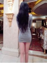 V Neck Zipper Bodycon Sexy Dresses