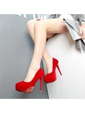 Sexy Suede Metal Flower Solid Platform Stiletto Shoes