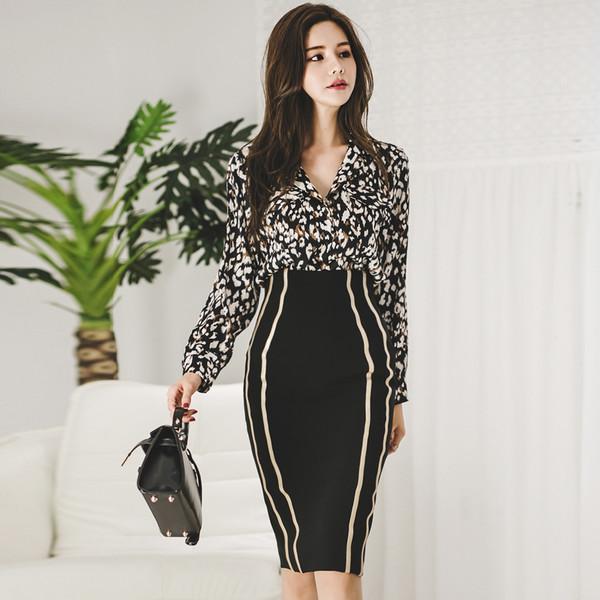 Korean OL Leopard Blouse With Striped Wrap Skirt