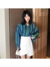 Striped Contrasting Colors Irregular Pu Women Sets