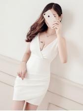 Night Club Low-cut Tight Backless Dress