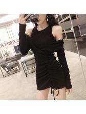 Attractive Cold Shoulder Twist Bodycon Dress