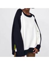 Bf Style Contrast Color Split Hem Sweatshirt